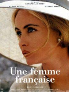 Французские женщины