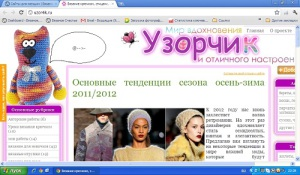 """Красивый сайт по вязанию """"Узорчик"""""""