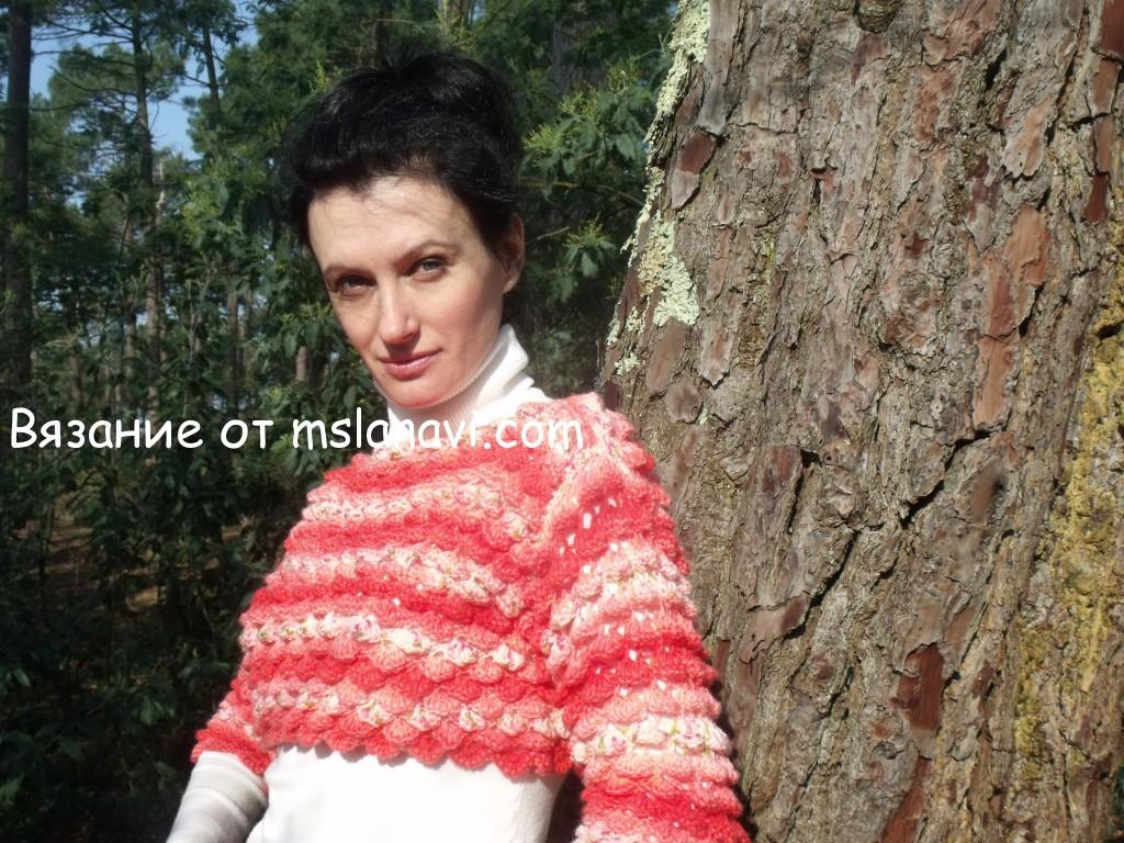 Пуловер с короткими рукавами Чешуйка