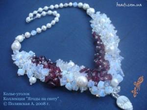 Эксклюзивные украшения из бисера от Полянской Альбины