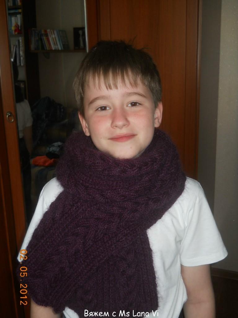 Бордовый шарфик
