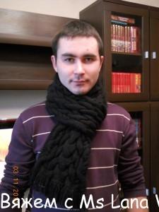 Мужской вязаный шарф спицами