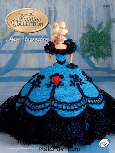 кукол барби Вязаные платья