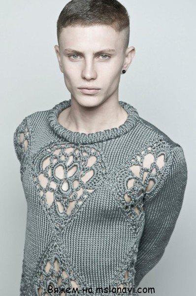 Красивый вязаный свитер для мужчин