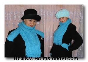 вязание спицами шарфы