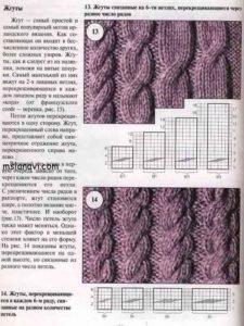 вязаный пуловер схемы