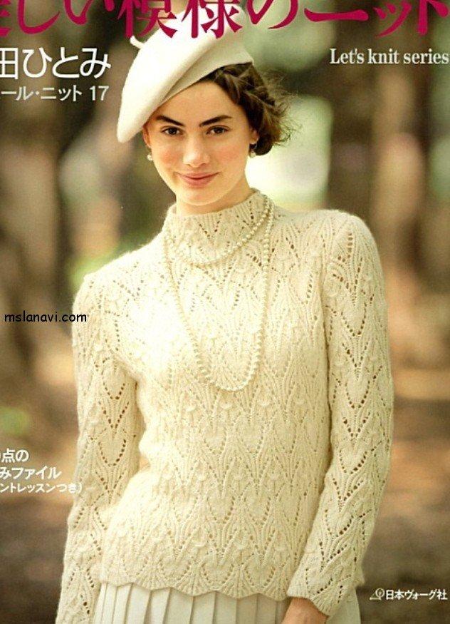 Ажурный пуловер (вязание