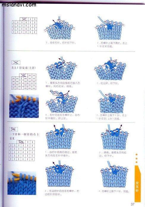 вязание японские журналы, условные обозначения, 26