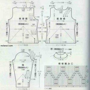 вязаный-пуловер-спицами схемы вязания