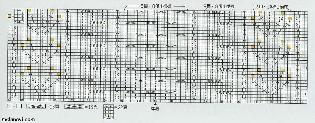Рельефный узор схема 1