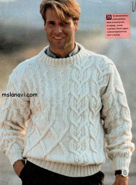 Белый пуловер для мужчин