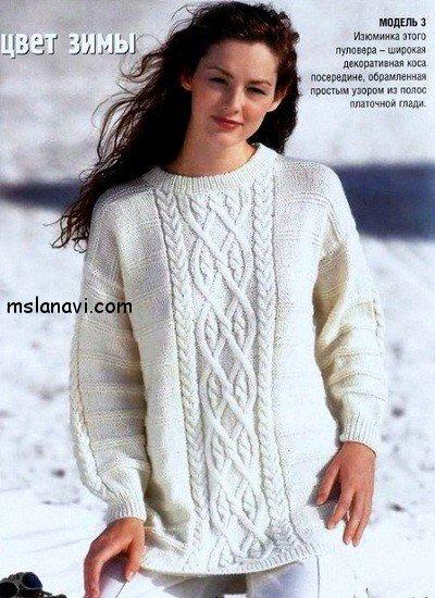 белый пуловер для взания спицами