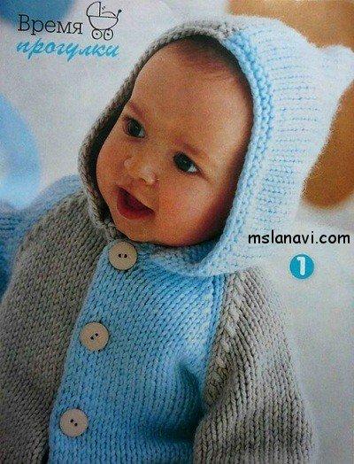 вязаные модели для мальчика Сабрина Baby 7 2009