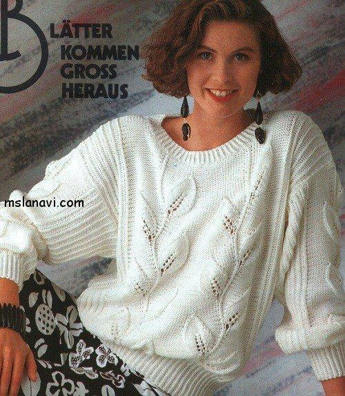 Женские пуловеры с листьями 11