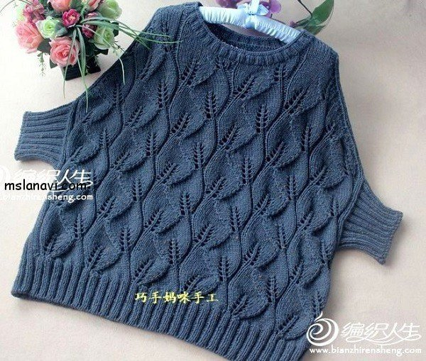 Оригинальный пуловер спицами с