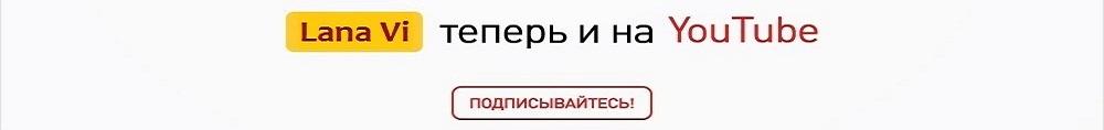 Подписка-на-канал