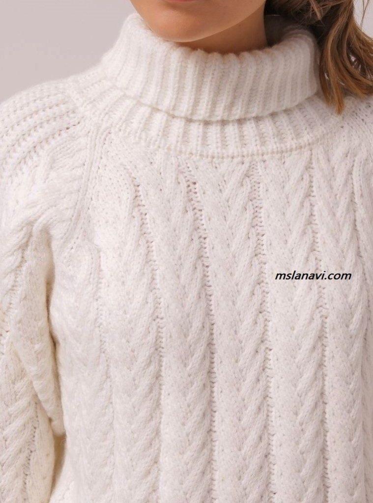 Белый пуловер с аранами