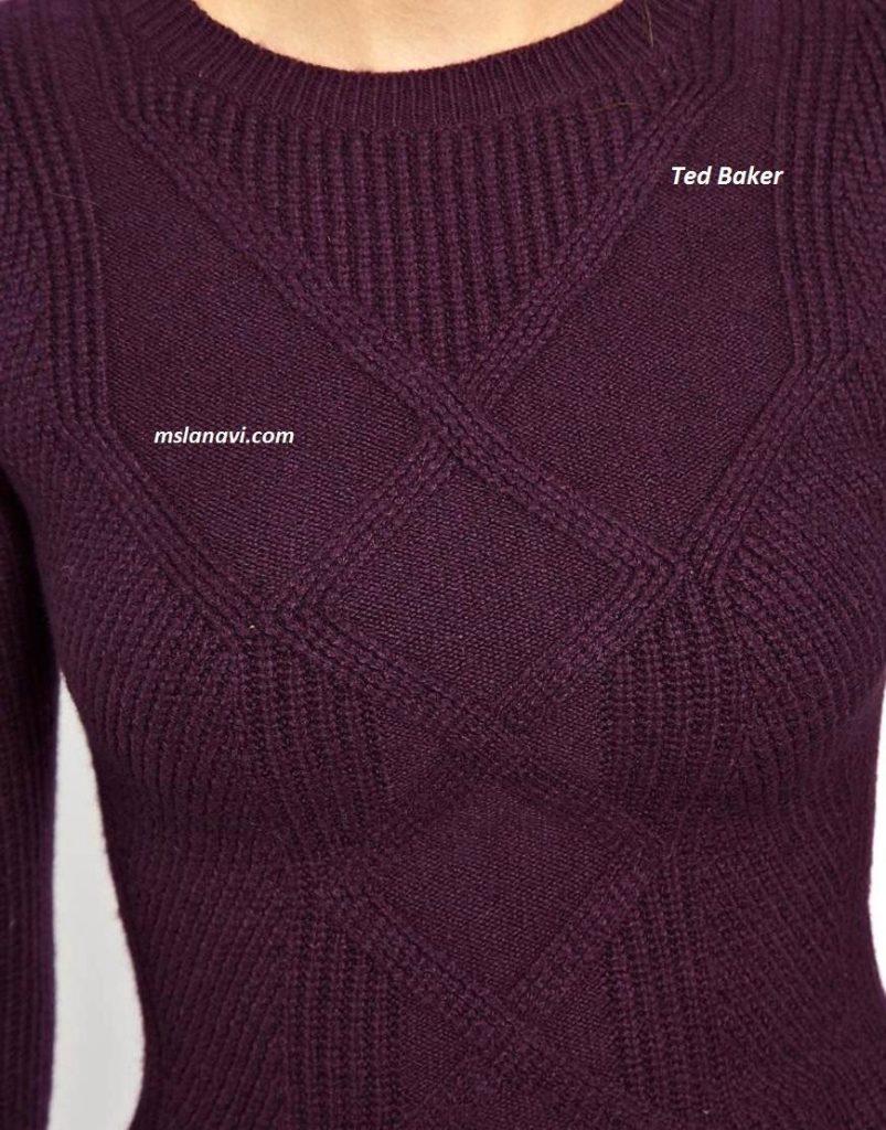 Вязаный пуловер свитер