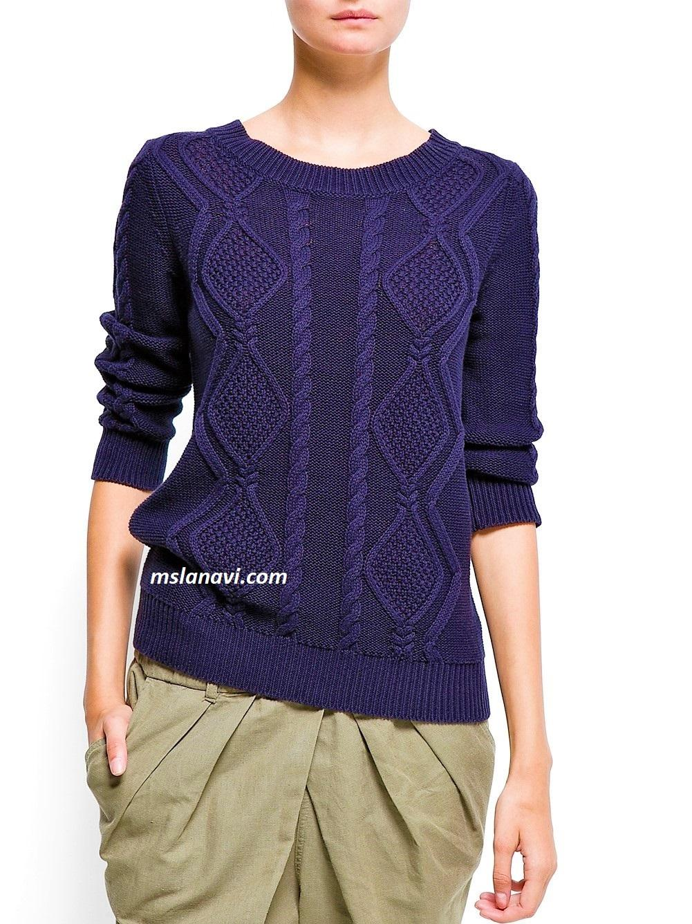 Вязаный свитер с ромбовидными аранами