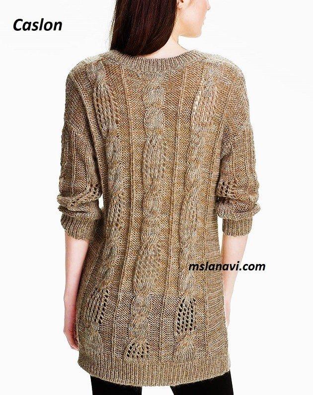 Длинный свитер спицами от Caslon