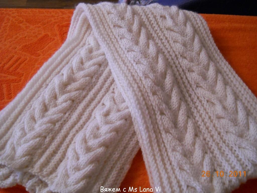 Белый шарфик