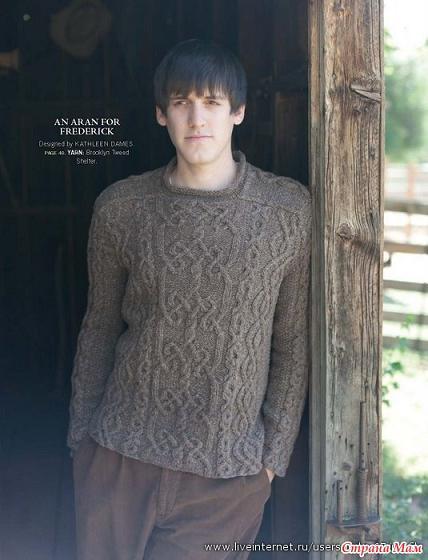 мужской вязаный пуловер 0