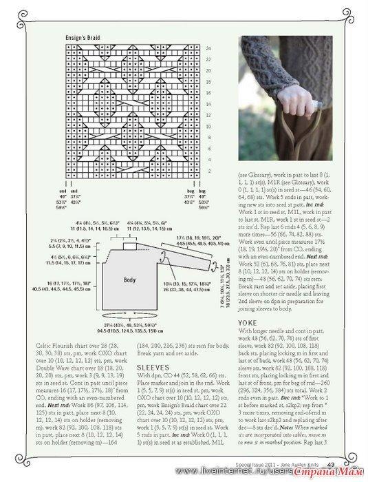 мужской вязаный пуловер 2