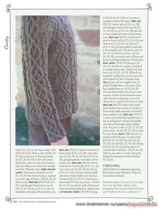 мужской вязаный пуловер 3