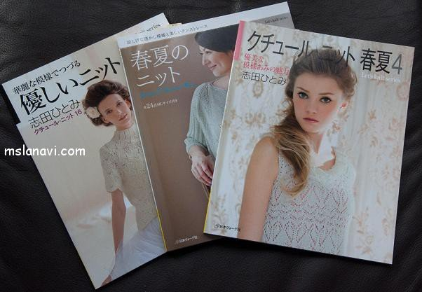 японские журналы по вязанию