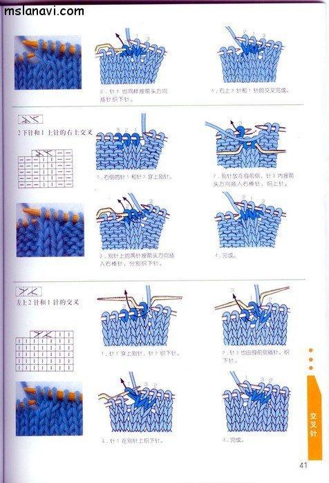вязание японские журналы, условные обозначения, 30