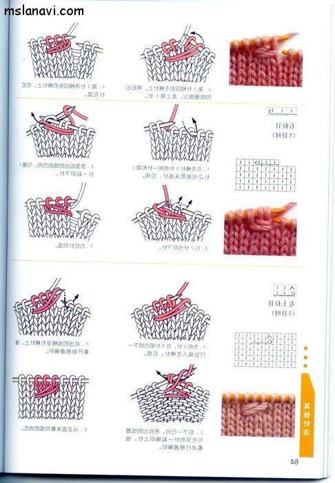 вязание японские журналы, условные обозначения, 51