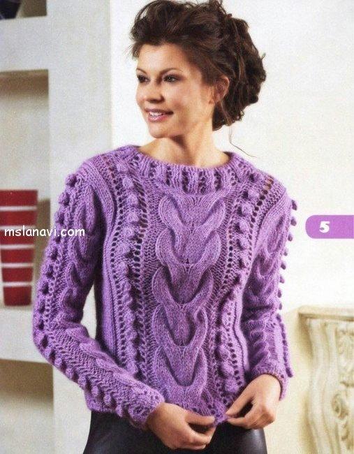 Вязаный свитер с косами и шишечками