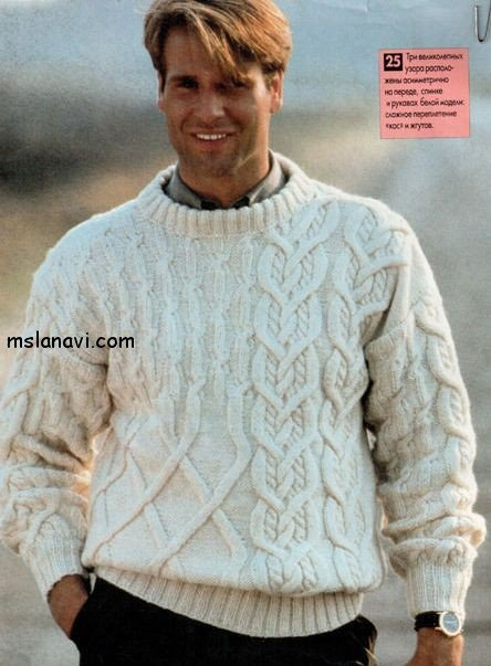 белый вязаный пуловер для мужчин