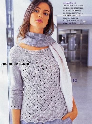 вязаный пуловер спицами с узором кленовые листья