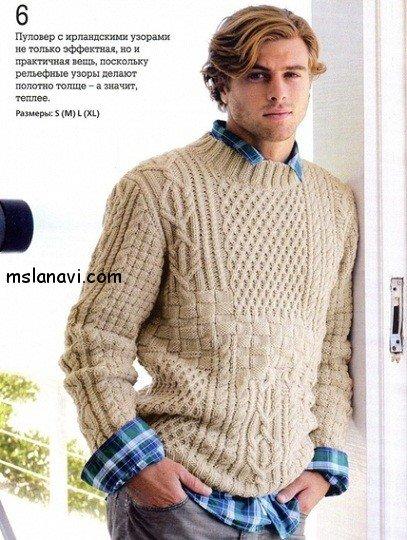 мужской пуловер спицами со схемой