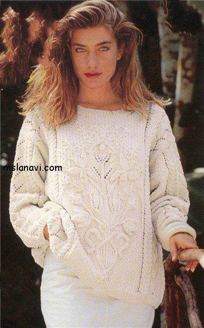 Белый пуловер