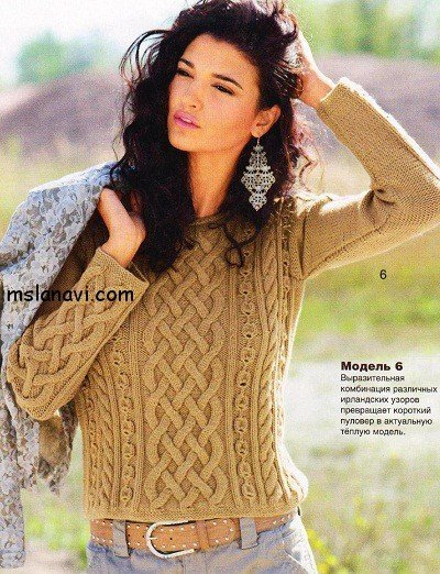 короткие женские пуловеры