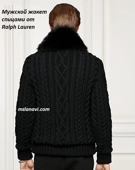 Мужской жакет спицами от Ralph Lauren